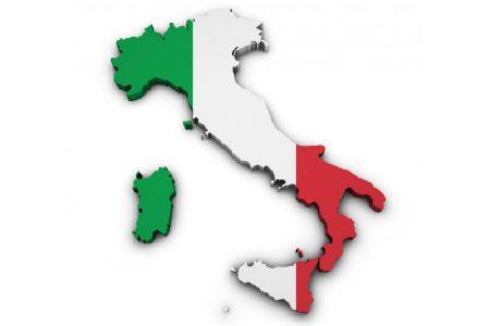 Cartina Italia Javascript.Produzione Vendita E Lavorazione Di Prodotti Siliconici Ericom Italia Srl